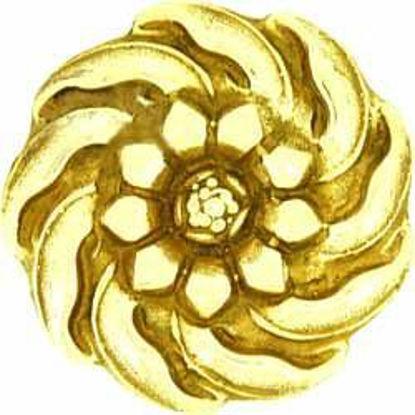 Picture of Patera - Sunburst - Petal